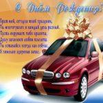 С днем рождения братик картинка скачать бесплатно на сайте otkrytkivsem.ru