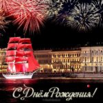 С днем рождения очень оригинальная открытка скачать бесплатно на сайте otkrytkivsem.ru