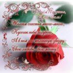 С днем рождения тетя Валя открытка скачать бесплатно на сайте otkrytkivsem.ru