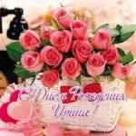 С днем рождения женщине Ирине открытка скачать бесплатно на сайте otkrytkivsem.ru