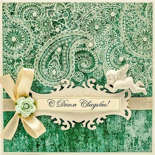 С днем свадьбы фото открытка скачать бесплатно на сайте otkrytkivsem.ru