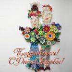 С днем свадьбы открытка оригинальная скачать бесплатно на сайте otkrytkivsem.ru