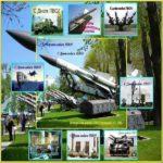 С днем войск противовоздушной обороны картинка скачать бесплатно на сайте otkrytkivsem.ru