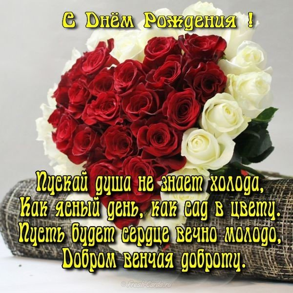 С днём рождения парню красивое поздравление открытка скачать бесплатно на сайте otkrytkivsem.ru