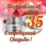 С годовщиной свадьбы 35 открытка скачать бесплатно на сайте otkrytkivsem.ru