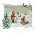 С новым годом и рождеством старинная открытка скачать бесплатно на сайте otkrytkivsem.ru