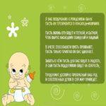 С рождением сына картинка красивая поздравление открытка скачать бесплатно на сайте otkrytkivsem.ru
