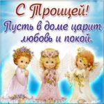 С Троицей открытка бесплатно скачать бесплатно на сайте otkrytkivsem.ru