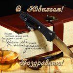 С юбилеем открытка мужская скачать бесплатно на сайте otkrytkivsem.ru