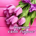Самая красивая открытка с днем рождения девушке скачать бесплатно на сайте otkrytkivsem.ru