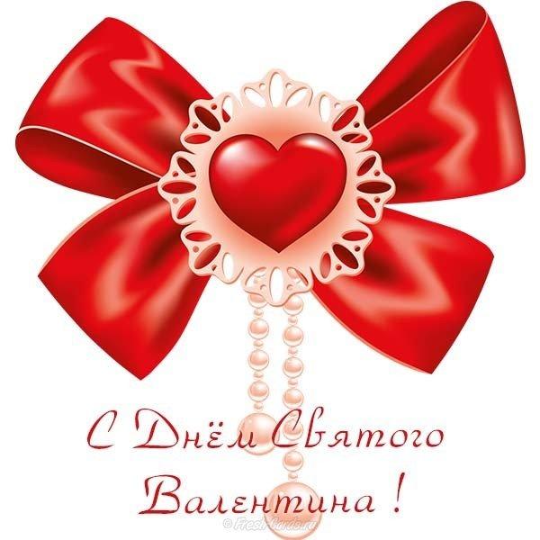 samaya krasivaya otkrytka s dnem svyatogo valentina