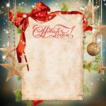 Шаблон новогодней открытки бесплатный скачать бесплатно на сайте otkrytkivsem.ru
