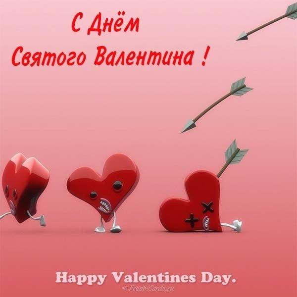 shablon otkrytka s dnem valentina