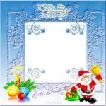 Шаблон открытки на новый год скачать бесплатно на сайте otkrytkivsem.ru
