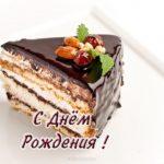 Шоколадная открытка с днем рождения скачать бесплатно на сайте otkrytkivsem.ru