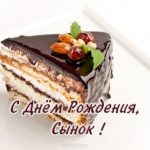 Скачать бесплатно открытку с днем рождения сына скачать бесплатно на сайте otkrytkivsem.ru