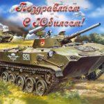 Скачать открытку с юбилеем мужчине скачать бесплатно на сайте otkrytkivsem.ru