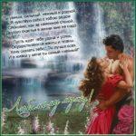 Скачать поздравление с днем рождения мужу открытка скачать бесплатно на сайте otkrytkivsem.ru