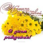 Смешная открытка с днем рождения женщине подруге скачать бесплатно на сайте otkrytkivsem.ru