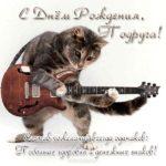 Смешная открытка с днем рождения женщине подруге бесплатно скачать бесплатно на сайте otkrytkivsem.ru