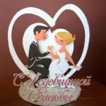 Смешная открытка с годовщиной свадьбы скачать бесплатно на сайте otkrytkivsem.ru