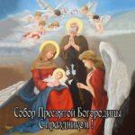 Собор Пресвятой Богородицы картинка скачать бесплатно на сайте otkrytkivsem.ru