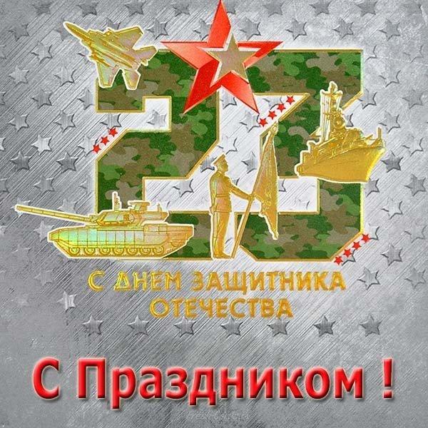 sovetskaya otkrytka na