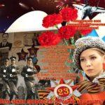 Советская открытка поздравление с 23 февраля мужчинам скачать бесплатно на сайте otkrytkivsem.ru