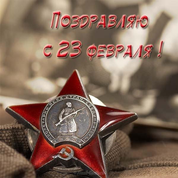 sovetskaya otkrytka s