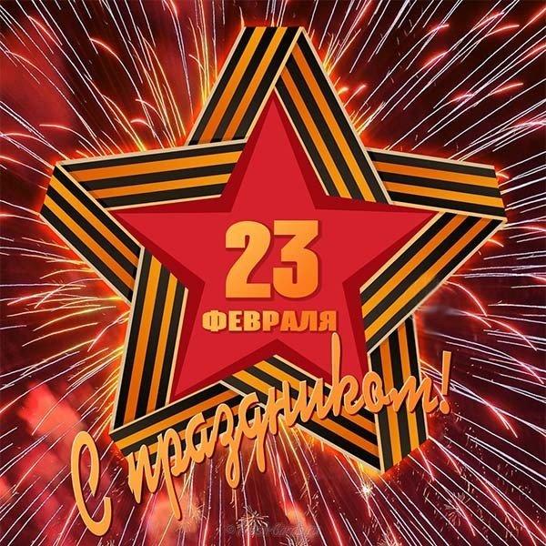 sovetskaya otkrytka s dnem fevralya
