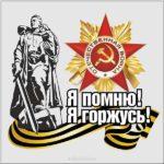 Советская открытка с Днем Победы 9 мая скачать бесплатно на сайте otkrytkivsem.ru