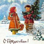 Советская открытка с рождеством скачать бесплатно на сайте otkrytkivsem.ru