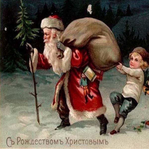 sovetskaya otkrytka s rozhdestvom khristovym
