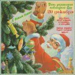 Старая красивая открытка с новым годом скачать бесплатно на сайте otkrytkivsem.ru