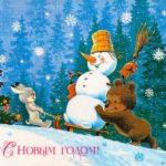 Старая новогодняя открытка 50 60 х годов скачать бесплатно на сайте otkrytkivsem.ru