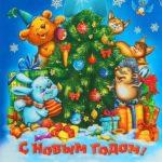 Старая новогодняя открытка 80 х годов скачать бесплатно на сайте otkrytkivsem.ru