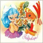 Старая открытка на 8 марта фото скачать бесплатно на сайте otkrytkivsem.ru