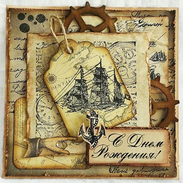 Старая открытка с днём рождения мужчине скачать бесплатно на сайте otkrytkivsem.ru