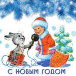 Старая открытка с новым годом скачать бесплатно на сайте otkrytkivsem.ru