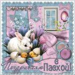 Старая Пасхальная открытка фото скачать бесплатно на сайте otkrytkivsem.ru