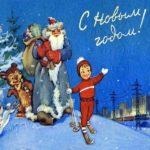 Старинная открытка новый год скачать бесплатно на сайте otkrytkivsem.ru