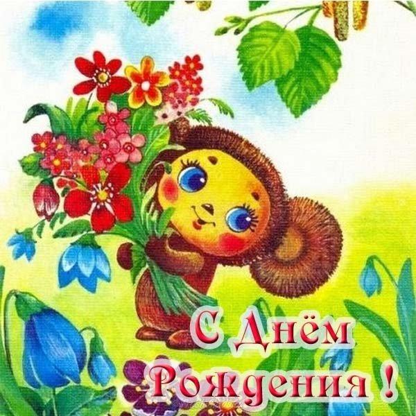 Старинная открытка с днем рождения мужчине скачать бесплатно на сайте otkrytkivsem.ru