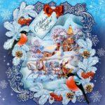Старинная открытка с новым годом скачать бесплатно на сайте otkrytkivsem.ru