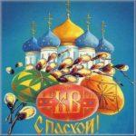 Старинная Пасхальная открытка и картинка скачать бесплатно на сайте otkrytkivsem.ru
