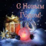 Стильная новогодняя открытка скачать бесплатно на сайте otkrytkivsem.ru