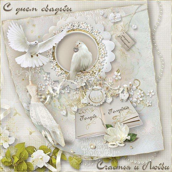 Стильные открытка с днем свадьбы, рисованные картинки