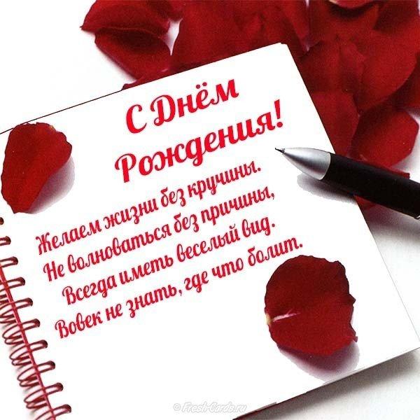 Супер открытка с днем рождения для девушки скачать бесплатно на сайте otkrytkivsem.ru
