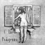 Супер открытка с днем рождения для мужчин скачать бесплатно на сайте otkrytkivsem.ru
