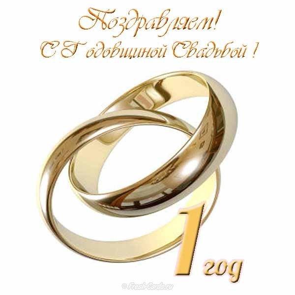 svadby god otkrytka