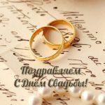 Свадебная открытка бесплатно скачать бесплатно на сайте otkrytkivsem.ru